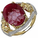 12.50CTW Genuine Dyed Ruby 14K Yellow Gold Plated .925 Sterl