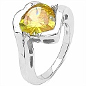5.77CTW Yellow & White Cubic Zircon .925 Sterling Silver Hea