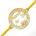 Gold Plated Brass 'Promise For Life Time' Rakhi