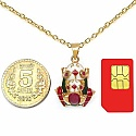 7.10 Grams Red Synthetic Stone & Ruby Gold Plated Silver & Copp
