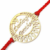 Gold Plated Brass 'My Darling Brother' Rakhi