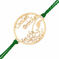 Gold Plated Brass 'Coolest Brother in the World' Rakhi