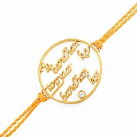 Gold Plated Brass 'Ye Bandhan To Pyar ka Bandhan Hai' White