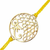 Gold Plated Brass 'Shree' Rakhi