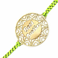 Gold Plated Brass 'Best Brother' Rakhi