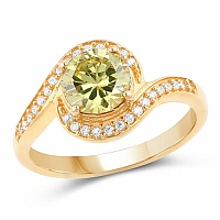 Gold Plated Fashion Statement Lemon Green Solitaire Cubic Zi
